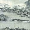 天橋立と雪舟