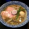 【今週のラーメン2611】 中華そば いづる (東京・大門) 味玉煮干しそば
