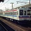 鉄道車両探しの旅 昭和初期ヘ行ってみます 1995年の宇部・小野田線