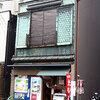 上野のひょうたんたい焼き