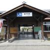 奈良の田舎駅めぐり 葛城から御所へ