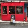 CERCHIOチェルキオ 木場のイタリアンレストラン