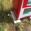 空き缶回収・凍結の気配あり・壁下地がボロボロ