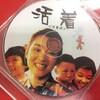 19年度月曜8週目 震災後の現地調査 日本における中国人留学生の異文化適応 劉暁波について