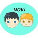 ノキシタ Blog