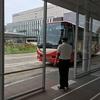 空港連絡バスで小松空港に到着
