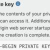 Cloudflare の Crypto メニューから証明書を作成して nginx に適用する
