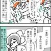 【漫画】私と乳8
