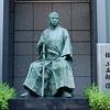 桂小五郎像と長州藩邸跡の石碑。