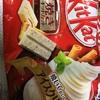ネスレ:キットカット:アイスクリーム