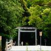 毎日一枚。「緑がきれい。」おすすめ:☆☆☆ ~写真で届ける伊勢志摩観光~