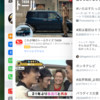 3Dタッチでのアプリ切り替え復活!!
