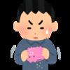 【ゆうちょの野村米国ハイ・イールド・ファンドの配当金変更