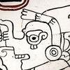 【メキシコ・シティ】マヤ文明の第4の絵文書「グロリア・コデックス」が偽物から本物と認められる【1971年発表】