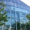 【大阪】堺市の観光スポット【さかい利晶の杜】の楽しみ方♪ 堺の街で千利休と与謝野晶子を感じてみよう〰茶の湯お手前体験もできますよ☺