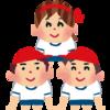 日本の学校は知識・教養を涵養するところではない(2)
