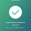 ポケモンGO! 初参加!ソフトバンクスペシャルウィークエンド