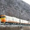しなの鉄道線で引退迫る115系を狙う 2021年元旦 長野遠征②