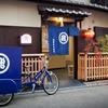 意外と知らない?京都に本社がある大企業3社。
