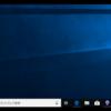 リモート接続:設定方法(Windows版)
