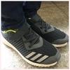小学生男子オススメのスニーカー「adidas フォルタラン」