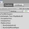 Unity Test RunnerのPlay Mode testsを実機上で実行する #UniteTokyo