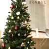 クリスマス準備着々と。
