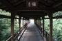 紅葉していない東福寺通天橋もまた美しい件