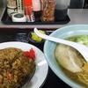 金沢ぶらり旅!中華料理チュー白菊町