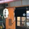 【らーめん】一盃 (塚本)
