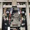 素敵な場所✨ 神戸北野天満神社⛩️
