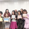 第8回 夢のコラージュ☆ユメハリコno手作りBOOK