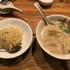 【チェーン店の定食】 ラーメンとチャーハン(半)@一風堂