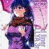マンガ『Fate/kaleid liner プリズマ☆イリヤ ドライ!!』7巻の感想