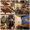 【オススメ5店】静岡県その他(静岡)にある串焼きが人気のお店