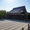 関西ツーリング4泊5日(2日目) in 京都(ZRX1100)