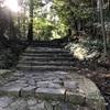 熊野古道に行ってきましまた。