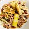 四方竹と豚肉のピリ辛炒め