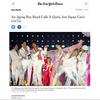 【海外記事】ニューヨークタイムズ「歳を重ねたアイドルグループが解散を決意 国民は納得せず」