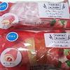 ファミマのいちごのクロワッサンとエクレアみたいなパンは両方苺づくしだが明確な違いあり!