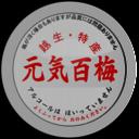 toruのブログ