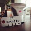 ティーバッグ「日本の紅茶 美和」発売開始いたしました!