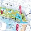 海老名運動公園下・三つ池(神奈川県海老名)