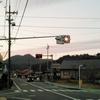 メモ:一灯点滅式信号機