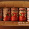 胃痛に効くのは「トマトジュース」