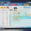 235.オリジナル選手 護谷堅治選手 (パワプロ2018)