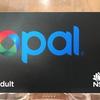 シドニーの交通ICカードと SIMのこと ~ アッと驚く Opalカードのマイナス表示