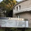 『特別展「寺山修司展 ひとりぼっちのあなたに」』神奈川近代文学館