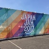 【ライブレポ】2017/5/5 JAPAN JAM2017 @千葉市蘇我スポーツ公園