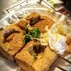 【台湾】台北に行ったら食べたい必食B級グルメ7選